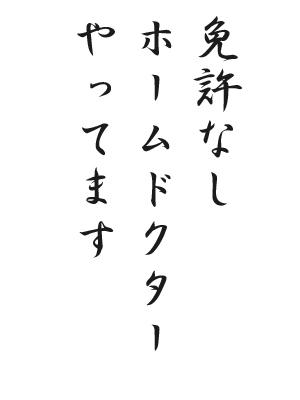 川柳HP44