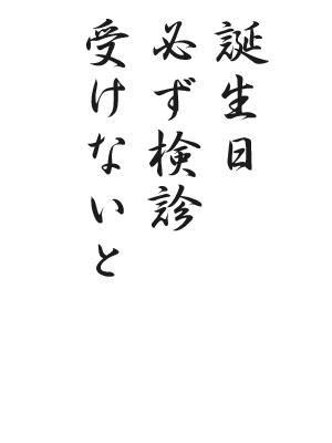 川柳HP45