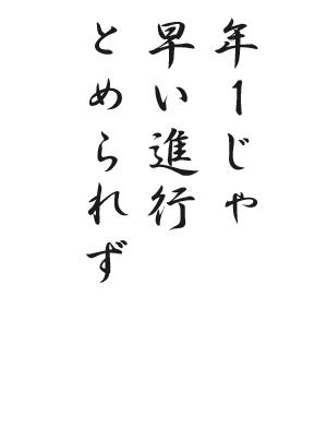川柳HP46