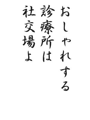 川柳HP54