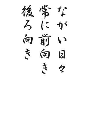 川柳HP71