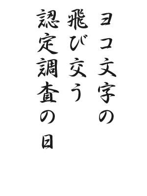 川柳HP64