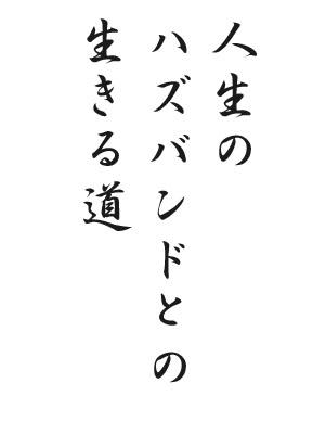 川柳HP72