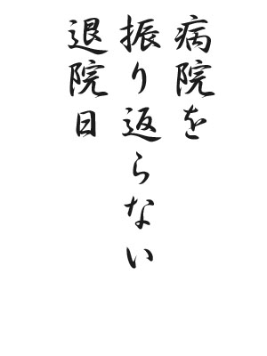 川柳 HP91
