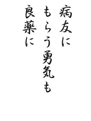 川柳 HP106