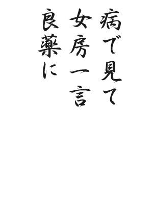 川柳 HP115