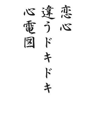川柳 HP112