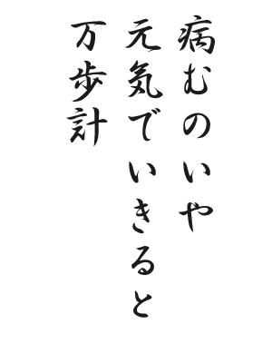 川柳HP48