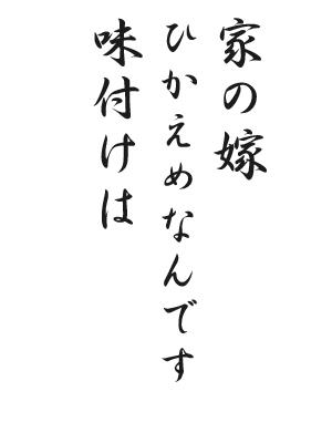 川柳HP56