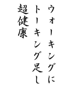 川柳HP51