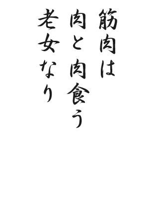 川柳HP53