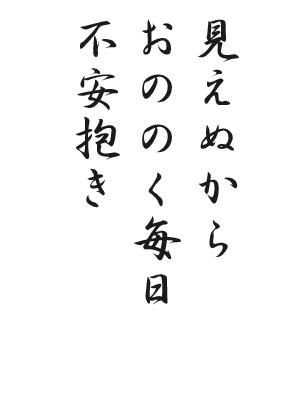 川柳HP59