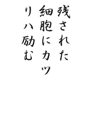 川柳HP57