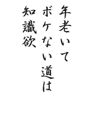 川柳HP58