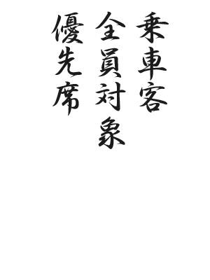 川柳HP63