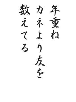 川柳HP61