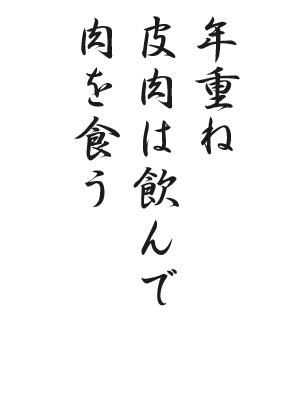 川柳HP62