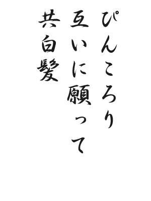 川柳HP69