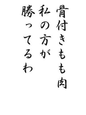 川柳HP70