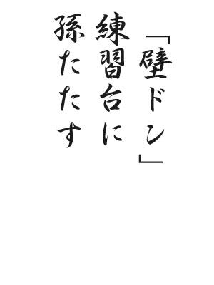 川柳HP76