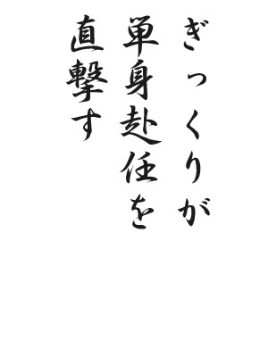 川柳 HP77