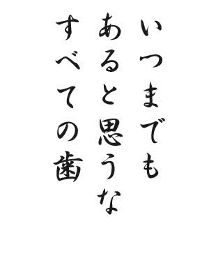 川柳HP81
