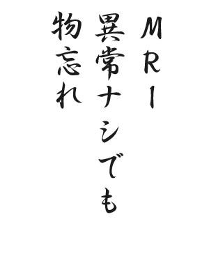 川柳 HP89