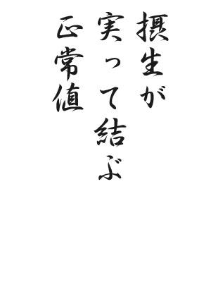川柳 HP94