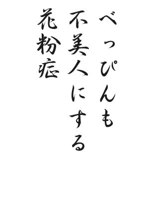川柳 HP95