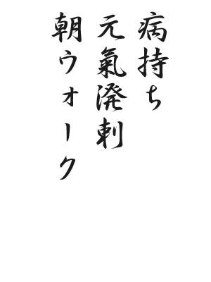 川柳 HP113