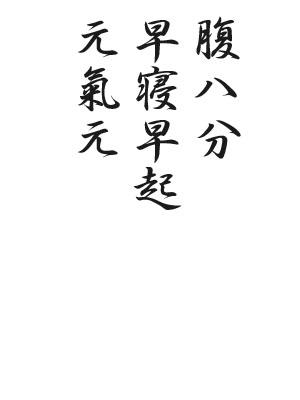 川柳 HP114